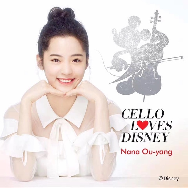 夢幻練習曲 / Cello Loves Disney ft. Nana Ou-yang