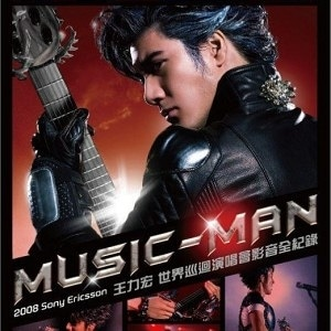王力宏MUSIC-MAN世界巡迴演唱會 / Leehom Music-Man World Tour